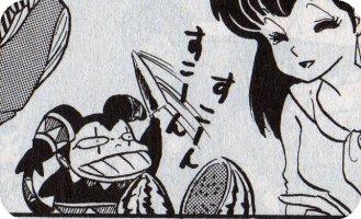 Lamu en Kyoko Otonashi